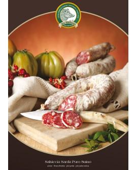 Salsiccia sarda puro suino gr 400 Salumificio Su Sirboni