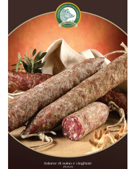 Salsiccia suino e cinghiale gr 400 Salumificio Su Sirboni